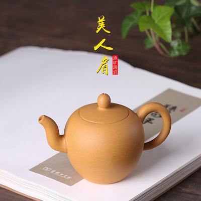 手工紫砂壶宜兴茶壶230ml包邮
