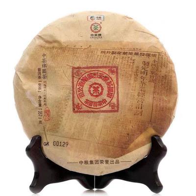 中粮中茶牌普洱茶生茶2015年大红印