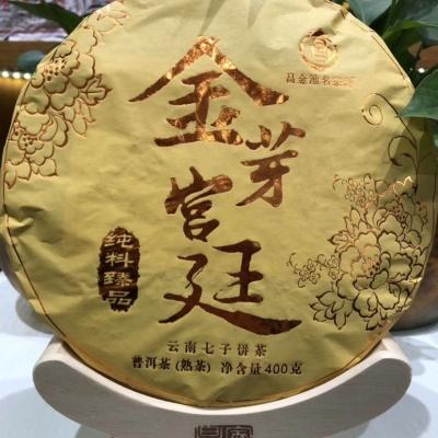 2013年金芽宫廷 熟茶 400克/片