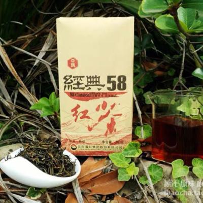 单包 凤牌滇红集团2020年经典58盒装滇红工夫松针功夫红茶380g