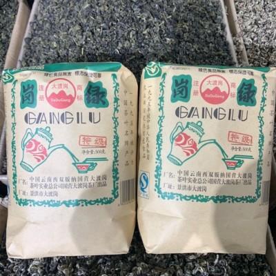 云南绿茶版纳大渡岗特级岗绿袋装耿马蒸酶梁河回龙茶凤庆银丝滇绿