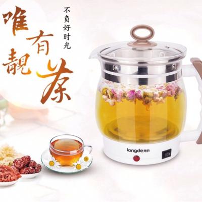 煮茶壶/煮茶器/玻璃煮茶器/玻璃电热水壶/耐热玻璃壶