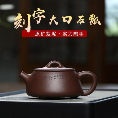 宜兴紫砂壶手工茶壶120cc包邮