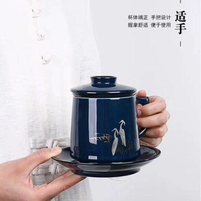 霁蓝白鹭鎏银999办公杯滤茶银茶杯景德镇陶瓷银杯子喝水杯泡茶杯