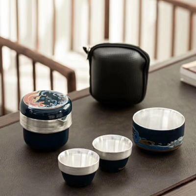 鎏银便携包快客杯陶瓷旅行功夫茶具套装简约办公送礼公司定制