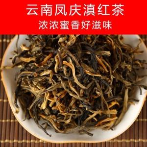 云南凤庆金丝滇红茶2020明前特级蜜香滇红茶礼盒装250g