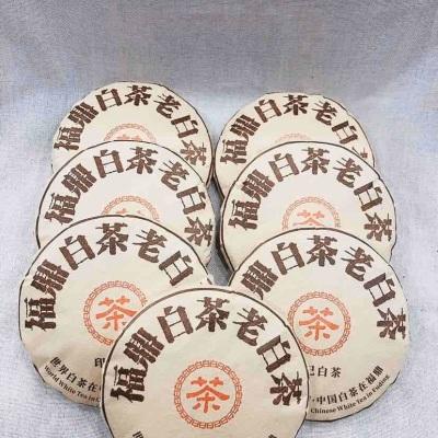 2014年福鼎白茶 老白茶350g一饼59元批发价 入口顺滑 滋味甘醇