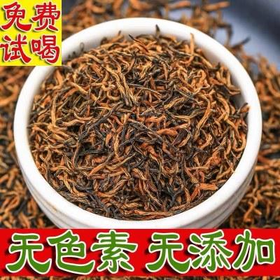 武夷山金骏眉红茶叶蜜香型礼盒装特级正宗浓香型小袋散罐装黑黄相间500克