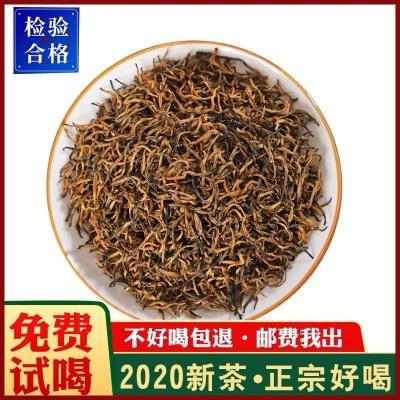 金骏眉红茶特级正宗武夷山浓香蜜香型金俊眉黄芽罐散装500克装新茶