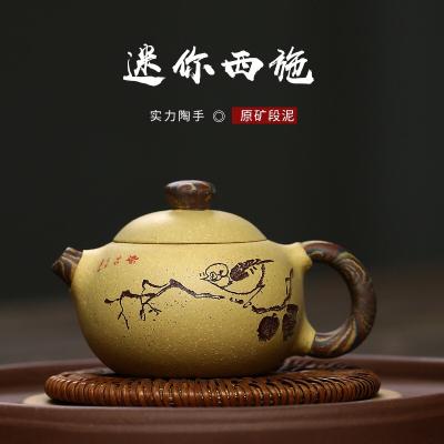 宜兴紫砂壶小品80cc手工茶壶