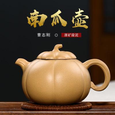 宜兴紫砂壶手工茶壶南瓜壶