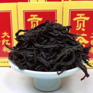 武夷岩茶 贡茶大红袍 乌龙茶武夷山茶叶 4盒1斤炭焙大红袍