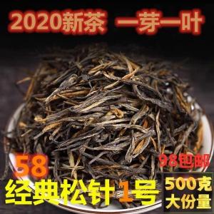 2020新茶云南凤庆滇红茶特级松针一芽一叶经典58浓香型散装500g