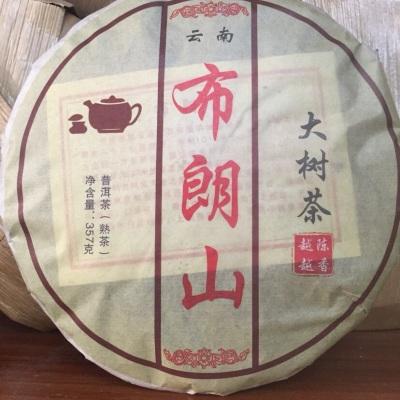 2012年云南七子饼布朗山古树熟茶茶饼礼盒装357克