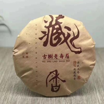 爆款🍃 走量王2013年老寿眉  一件54片  350克茶饼口感
