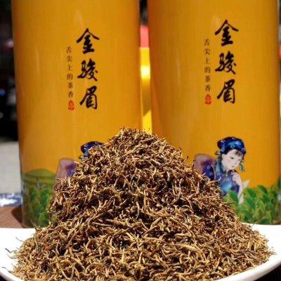 2021新茶正宗特级高档桂圆香金骏眉红茶黑芽桂圆味浓香型礼盒装500g