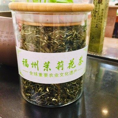 福州茉莉花茶 特有冰糖甜 花香浓郁 耐泡度高 口粮茶 150克/罐