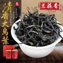 凤凰单丛 春茶二米 高端品质筛选出来的好喝不贵 口粮茶 500g包邮