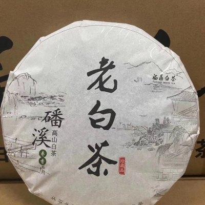 2009年福鼎白茶蟠溪高山老白茶带生产许可
