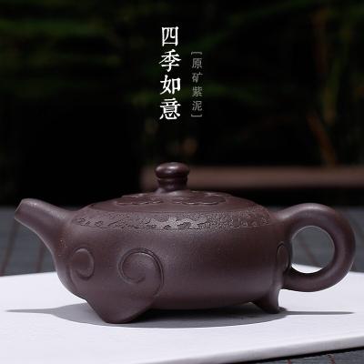 宜兴手工紫砂壶扁壶四季如意壶筋文器茶壶140cc