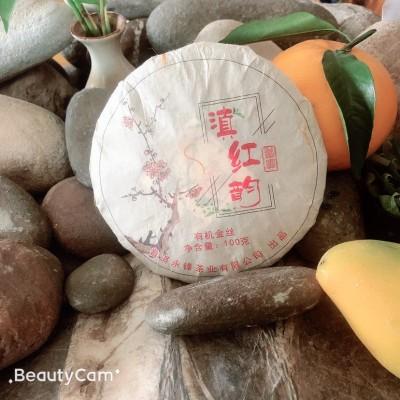 滇红韵、精品滇红、100g小饼。