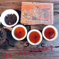一款真正有年份的养胃茶,如红酒般醇厚,1968年的生普老茶,布朗山古树