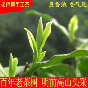 明前龙井,2020年新茶,喝口感的速速选购