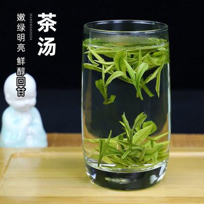 2020新茶,安吉白茶,明前新茶,老茶树,一斤,也可联系客服选购规格