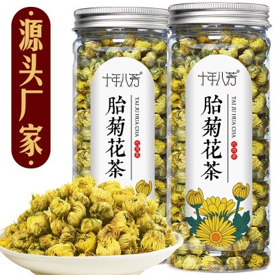 胎菊花茶罐装40g产地货源桐乡胎菊王花草茶