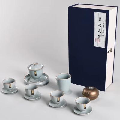 汝窑茶具套装/古典茶具套装/陶瓷茶具套装/茶具退换货来回邮费请自理