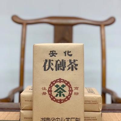 1991老黑茶安化黑茶