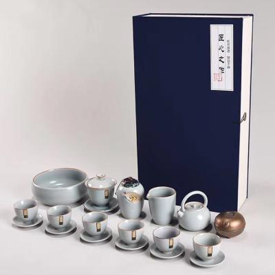 汝窑茶具套装/古风茶具套装/仿古茶具套装/陶瓷茶具套装退换货来回邮费请