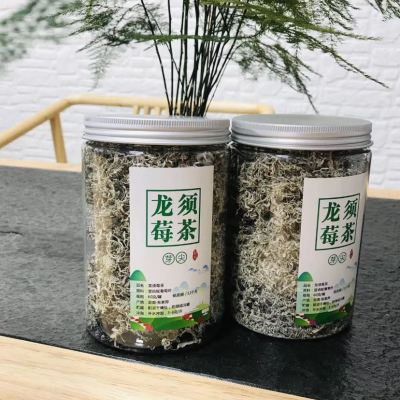 莓茶又叫白茶,是对人的免疫力有很好的功效的,它的作用预防疾病的发生,
