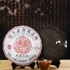 普洱熟茶七子饼茶口粮茶(茶叶粗壮,口感不错、外观不好但是好喝,口粮茶)