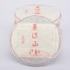茶叶普洱景迈古树茶 红茶饼 每饼/200g 共1饼  竹殻包装 礼品装