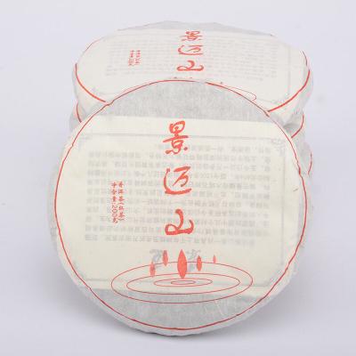 茶叶普洱景迈古树茶 红茶饼 每饼/200g 共5饼  竹殻包装 礼品装