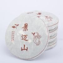 精品普洱景迈古树茶熟茶饼每饼200g5饼共1000g竹殻包装古树茶叶