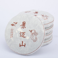 精品普洱景迈古树茶熟茶饼每饼200g1饼共200g竹殻包装古树茶叶