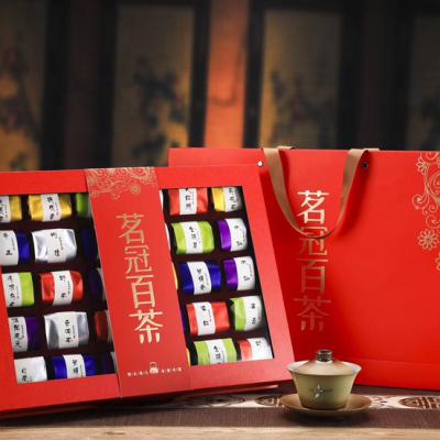 茗冠百茶茶叶礼盒装铁观音大红袍红茶中国名茶混合装过节送礼佳品