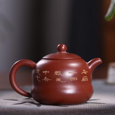 紫砂茶具,宜兴紫砂壶,葫芦茶壶,功夫茶壶,130cc
