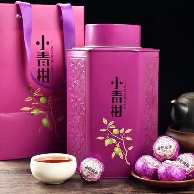 新会生晒小青柑普洱茶8年陈宫廷熟茶罐装橘普陈皮茶叶500g礼盒装