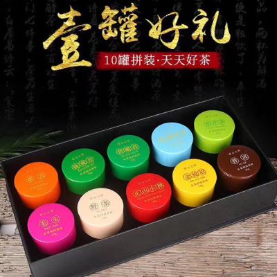 中国十大名茶组合套装多种小茶罐拼装铁观音一罐好礼红茶叶礼盒装