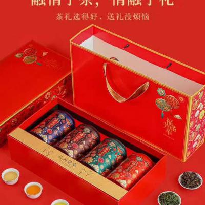四大名茶组合铁观音茶叶大红袍凤凰单枞正山小种组合礼盒装送礼