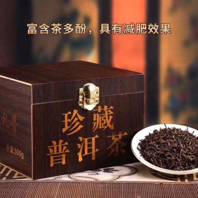 云南珍藏普洱茶熟茶散茶特级04陈年茶叶宫廷勐海熟茶500g木礼盒装