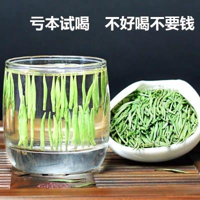 茶叶绿茶2020新茶雀舌毛尖春茶散装明前嫩芽茶特级竹叶青茶雪芽100克