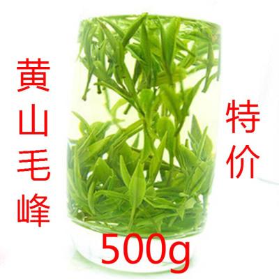 新茶,黄山毛峰,新店开业,优惠多多,一级,茶农自产。一斤