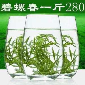 碧螺春绿茶2020新茶茶叶苏州洞庭茶叶特级明前绿茶春茶嫩芽500g