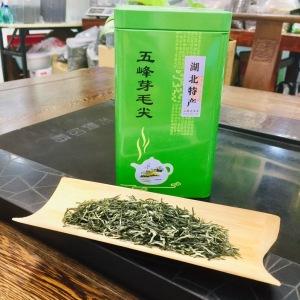 2021早春茶 芽茶 五峰毛尖 宜昌绿茶 200克 湖北绿茶