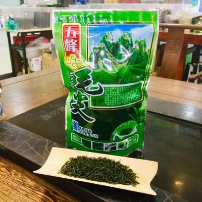 2020春茶上市 五峰毛尖 口粮茶 滋味鲜爽 250克/袋 湖北特产