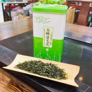 2020年春茶毛尖 新茶 湖北绿茶 五峰毛尖 栗香明显 200克/罐